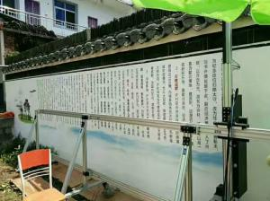 China Mural painting machine with Epson DX7 printhead to painting pictures on wall directly on sale