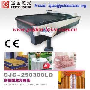 China Auto Feeding Laser Cutting Machine For Fabric,Cloth,Textile on sale