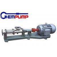 G type hand wheel single screw pump / Water Screw Pump 400~960 r/min