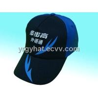 YRSC12002 sport hat, baseball cap, golf cap,trucker cap