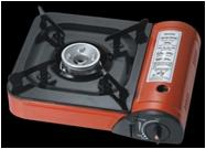 China portable gas stove 160 on sale