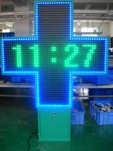 China P16 3D Effect Graphic Ddual color Pharmacy Led cross Signs with CE & RoHS on sale