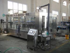 China 4 in 1 CSD Filling Machine , Fanta PET Bottle Liquid Filling Machines on sale