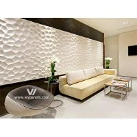 China 3D Wall Panels in Office Restaurant Wave Wall WY-139 on sale
