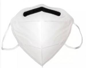 China Niosh Rated N95 Face Mask Moisture Proof Environmental Friendly Aluminum Nose Clip on sale