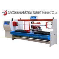 Computerized BOPP Tape Cutting Machine , Leather And Fabric Roll Slitting Machine