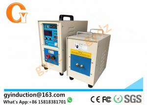 China High Frequency Electric Induction Brazing Machine For Screw Fittings on sale
