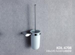 China Toilet Brush Holder (KDL-6708) on sale