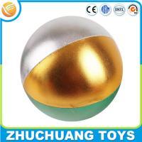 25cm beach basketball toys wholesale inflatable cloth balls
