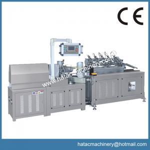 China Servo Controlled POS Paper Core Making Machine,Pen Tube Cutting Machinery,Speed Paper Straw Making Machine on sale