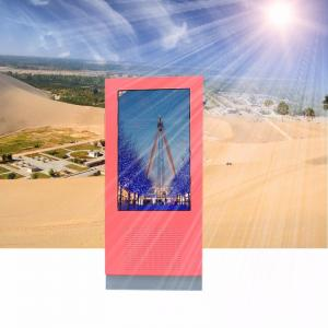 China 43'' Dustproof Multi Touch Dual Screen Full HD Media Outdoor Kiosk Totem Advertising LCD Display Way Finder on sale
