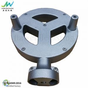 China High Pressure Custom Aluminium Parts Cast Aluminum Burner Head For Gas Oven on sale