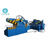 Scrap Steel Hydraulic Metal Shear Heavy Duty Large Capacity Industry