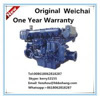 China 45KW/61Ps  Weichai yacht diesel marine engine WP3.9C61E1 inboard marine engine for fishing boat skiff on sale