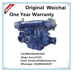 China 45KW/61Ps  Weichai yacht diesel marine engine WP3.9C61E1 inboard marine engine for fishing boat skiff on sale