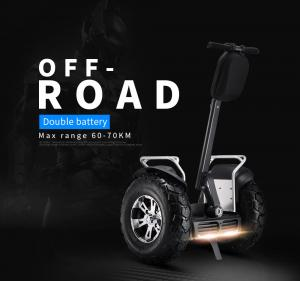 China Dual Battery 2 Wheels off-Road 4000W 72V Samsung Electric Self Balance Scooter Chariot on sale