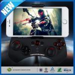 China MultiMedia Joystick Game Wireless Bluetooth Controller wholesale