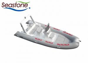 China 20 Foot Rigid Hulled Inflatable Boat FRP Step Soft Cushion With Navigation Lights on sale