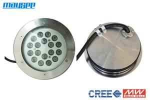China Swimming Pool Rgb Led Pool Light Led Underwater Lights For Fountains on sale