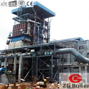 China Submerged Arc Boiler for Sales on sale