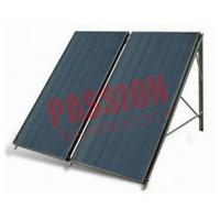 High Absorption Thermal Solar Collector Blue Coating Absorber Coating