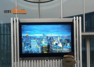 China Commercial LCD Interactive Information Digital Signage With Inteligent Air Conditioner on sale