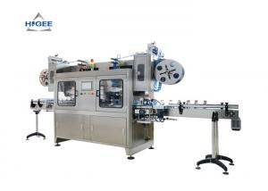 China Glass Jar Shrink Wrap Machine / Label Shrink Machine With Steam Generator on sale