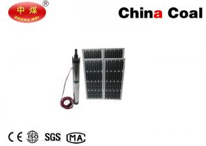 China 12V Garden Agriculture Irrigation Solar Water Pump  Swimming Pool Solar Water Pump on sale