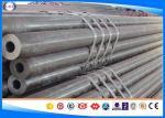 Black Seamless Alloy Steel Tube 41CrAlMo07 / En41 / SACM645 / 38CrMoAlA Grade