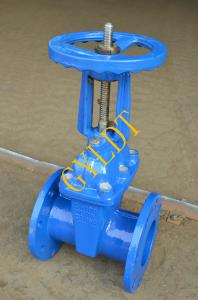 China Rising Stem Resilient gate valve on sale