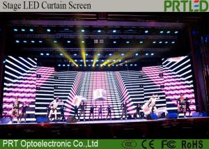China Full Color P16mm LED Curtain Screen Indoor Slim Aluminum LED Screen Panel on sale