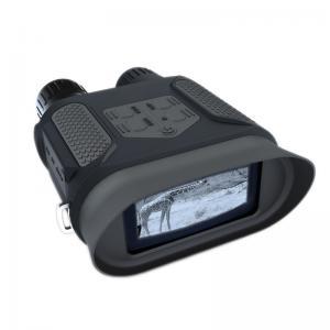 China 3.5x To 7x31 Digital Camera Night Vision Binoculars With SD Card 32GB on sale