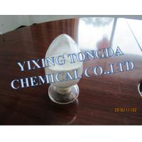 China Sodium Carboxymethyl Cellulose Food Additive For Drinks CAS No. 9004-32-04 on sale