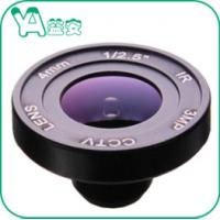 """MTV Mount Security Camera Lens With 120° Wide Angle 1/2.5"""" 3Mp F1:2.0 4mm"""