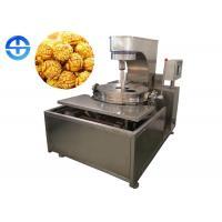 Electromagnetic Heating Food Industry Machines 24r/min Speed Popcorn Making Machine
