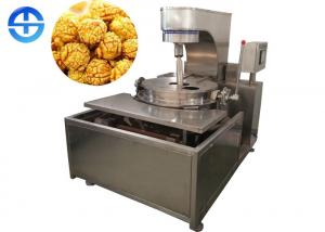China Electromagnetic Heating Food Industry Machines 24r/min Speed Popcorn Making Machine on sale