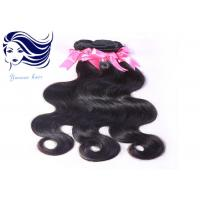 China Virgin Peruvian Curly Hair Extensions Peruvian Body Wave Virgin Hair on sale