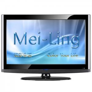 China Cheap lcd tv 2 Rear AV Input CCFL Backlit LCD TV with samsung LCD TV panel on sale