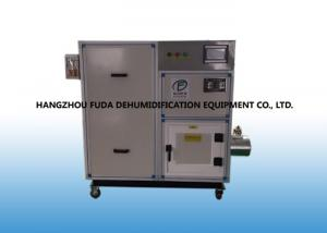 Quality New Style Moveable Compact Industrial Desiccant Dehumidifier 1000CMH for sale