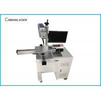 China Large Scale Sliding Platform Fiber Laser Marking Machine For Ruler Hardware Tools on sale
