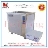 China 【Feihong】 Tube Cleaning Machine/ Pipe Cleaning Machine/ Single Tank Ultrasonic Cleaning Machine CS-01 on sale