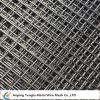 """China Stainless Steel 316 Welded Wire Mesh 