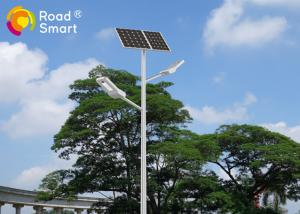 China 15w-60w Special design Intelligent integrated solar street light with seperated solar panel on sale