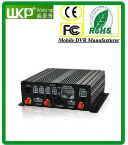 China 4ch standalone cctv SD card mdvr h 264  cms software on sale