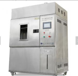 China Stainless Steel Xenon Lamp Aging Test Chamber With High Precision Temperature Sensor on sale