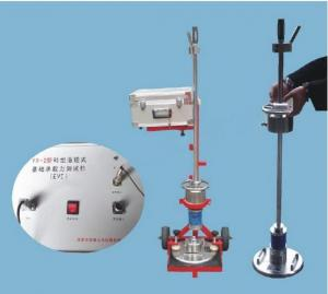 China C120 Evd(Dynamic Plate Load Tester) on sale