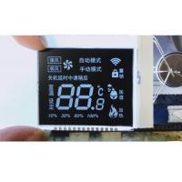 China 3.3V VA LCD Display With Matel Pins Connect Black Background LCD Screen For Energy Meter on sale