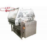 China 100-200KG Capacity Chocolate Injection Machine CE Certification With Cooling Tunnel on sale