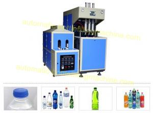 China 1000BPH Water Bottle Making Machine , Semi Automatic Blow Moulding Machine Compact Design on sale