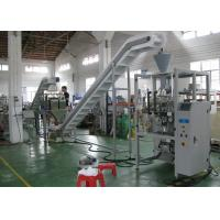 China Linear Weigher Multi Head Packing Machine , PE Film Multi Packaging Machine on sale